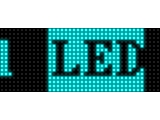 HTML5 활용 LED 전광판 위젯